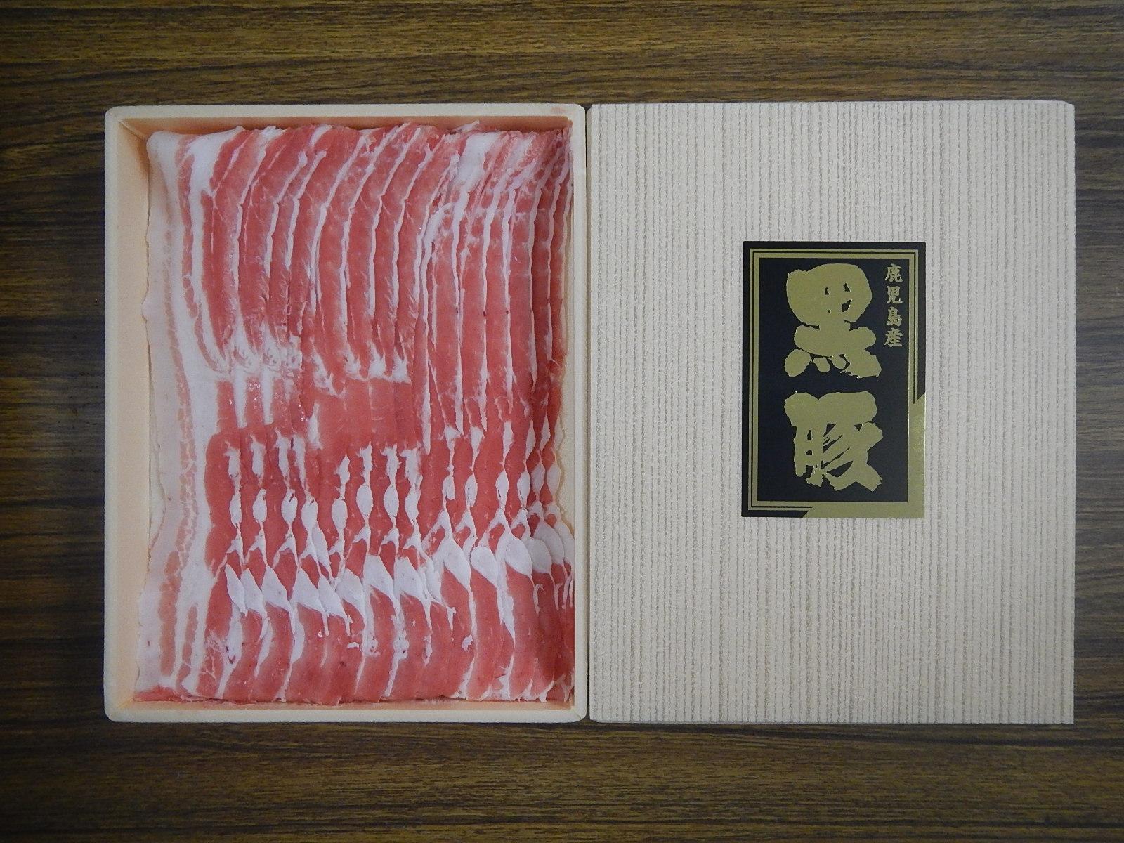 日本鹿兒島黑毛豬【兩層裝】
