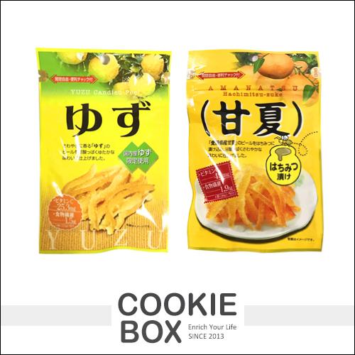 日本 Sokan 橘子皮 柚子皮 果乾 水果 零食 零嘴 清新 酸甜 人氣 *餅乾盒子*