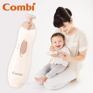 *babygo*熱賣供應中 康貝 Combi親子電動磨甲機(藍/粉)