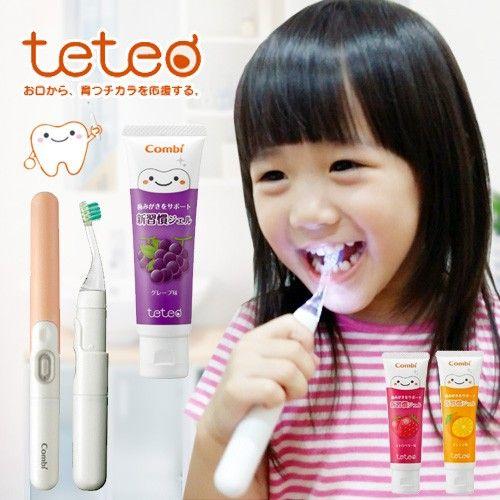*babygo*康貝 Combi teteo幼童含氟牙膏(葡萄/草莓/橘子)