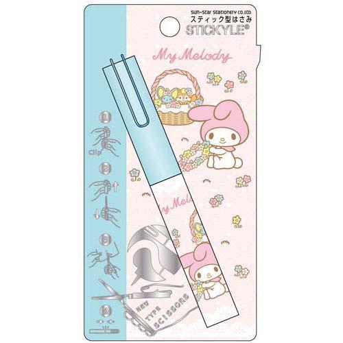 日本代購預購 三麗鷗 Melody 美樂蒂 隨身攜帶 筆型 輕巧易握 便利收納 小剪刀 757-222