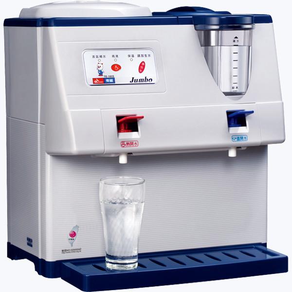 【東龍】9L蒸汽溫熱開飲機溫 TE-185S 溫.熱水膽都是不鏽鋼