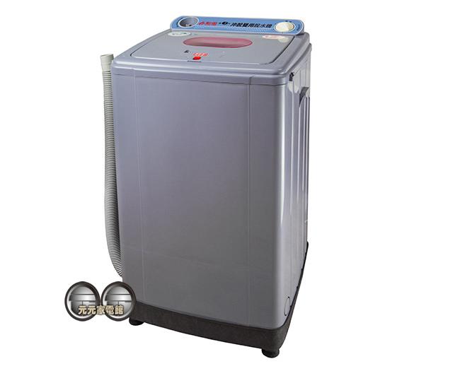 勳風 8公斤沖脫雙用脫水機 HF-878 / 可注水