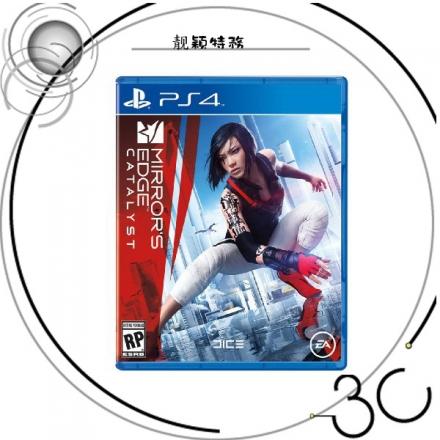 PS4 靚影特務 關鍵催化Mirror\