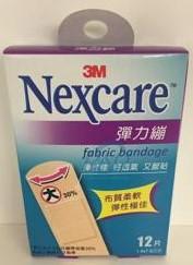 【3M Nexcare】 彈力繃 12片/盒