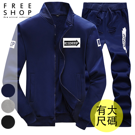 Free Shop 套裝兩件組合 韓版字母拉鍊設計運動外套抽繩棉褲長褲休閒慢跑套裝 大尺碼【QTJXY819】