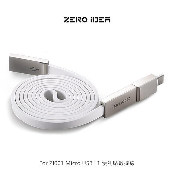 【愛瘋潮】ZERO iDEA ZI001 Micro USB L1 便利貼數據線 充電線 傳輸線 1米