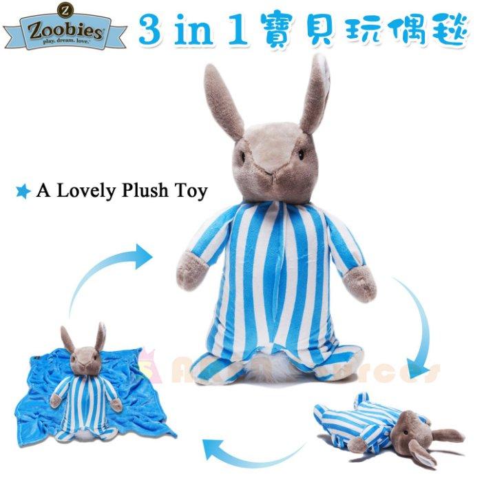 【禾宜精品】Zoobies 3合1 兔兔比德 寶貝玩偶毯 毛毯寵物玩偶 絨毛玩偶 毛毯 抱枕 枕頭 YZB106 玩具
