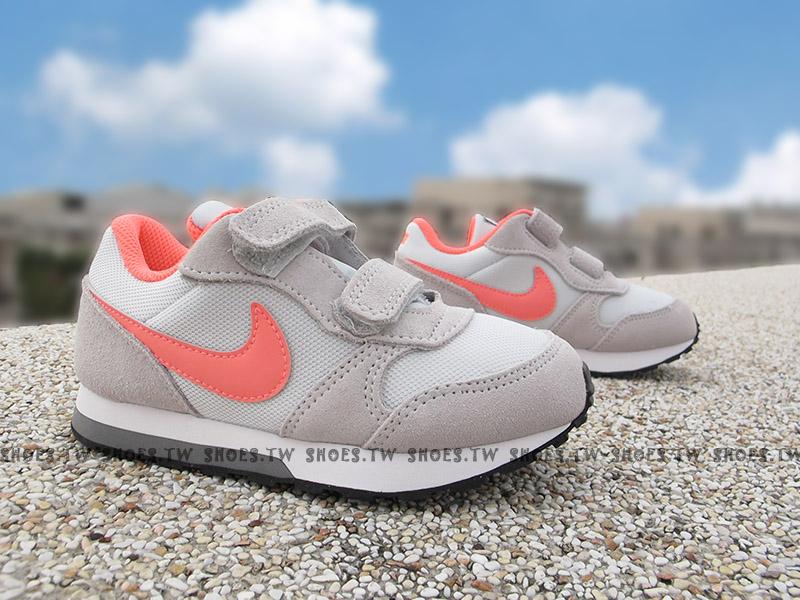 Shoestw【807328-007】NIKE MD RUNNER 2 運動童鞋 小童鞋 淺灰粉橘 雙黏帶