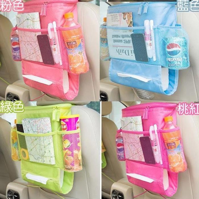 糖衣子輕鬆購【DS148】多功能內有保溫置物包/置物袋/椅背掛袋/椅背收納袋 紙巾盒套/儲物袋