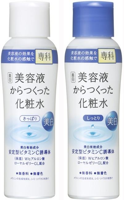 資生堂 美白專科化妝水( I-清爽型/II-滋潤型 ) 200ML 瓶裝 ☆真愛香水★ 另有補充包