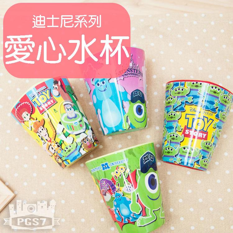PGS7 日本迪士尼系列商品 - 愛心造型水杯 玩具總動員 / 三眼怪 / 怪獸大學 / 毛怪 / 大眼仔【SEJ5023】