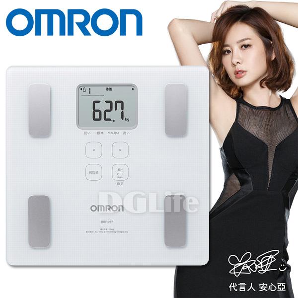 *加贈OMRON HJ005計步器(數量有限,贈完為止)* OMRON體脂計 HBF-217 白色 新品上市!限時優惠!!