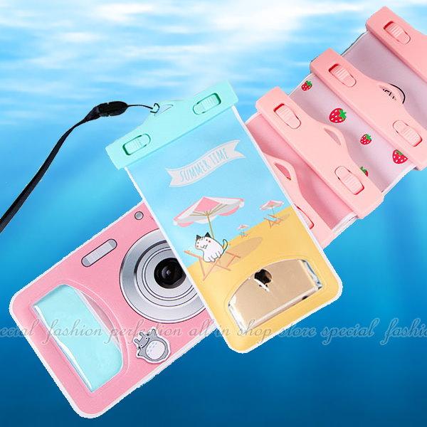 透明密封手機防水袋 卡通手機 防水 袋 套 防水iPhone 6S保護套 5.5吋手機可用【GK201】◎123便利屋◎