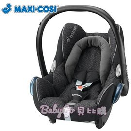 *babygo* Maxi-cosi Cabriofix 新生兒提籃汽車安全座椅(頂級款)【菱格黑】