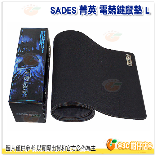 賽德斯 SADES 菁英 電競鍵鼠墊 L 公司貨 HKE戰隊 LOL 菁英級 滑鼠墊 底部強化橡膠軟墊