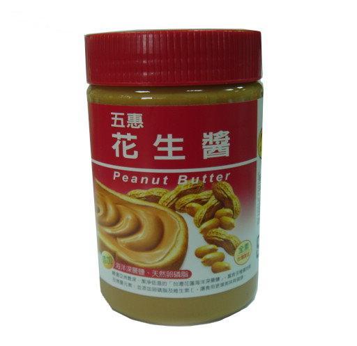 五惠花生醬-1罐(400g/罐)【合迷雅好物商城】