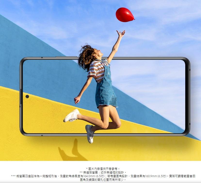 搭載6.5吋Super AMOLED大螢幕,配上 20:9 極窄邊框及O極限全螢幕設計,更擁有91.6%高屏佔比,精彩世界一手擁有!