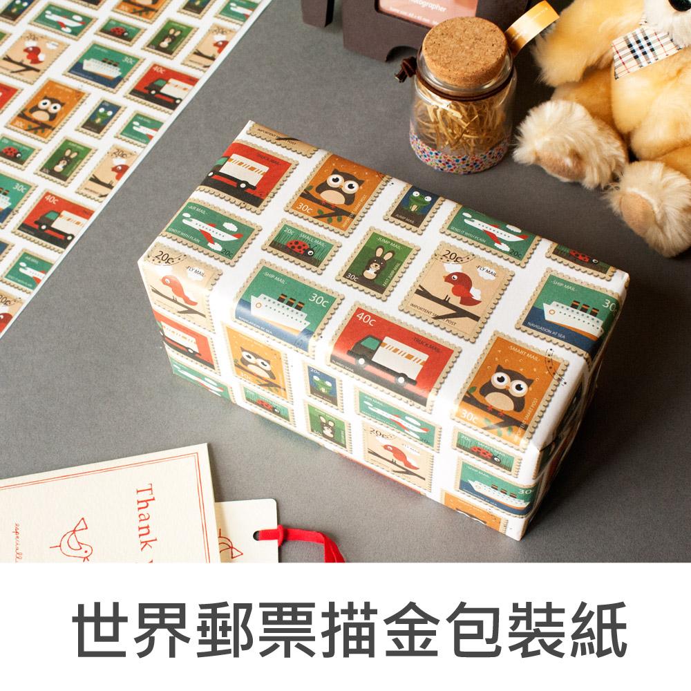 網購限定 BZZ-248 世界郵票描金包裝紙/10入