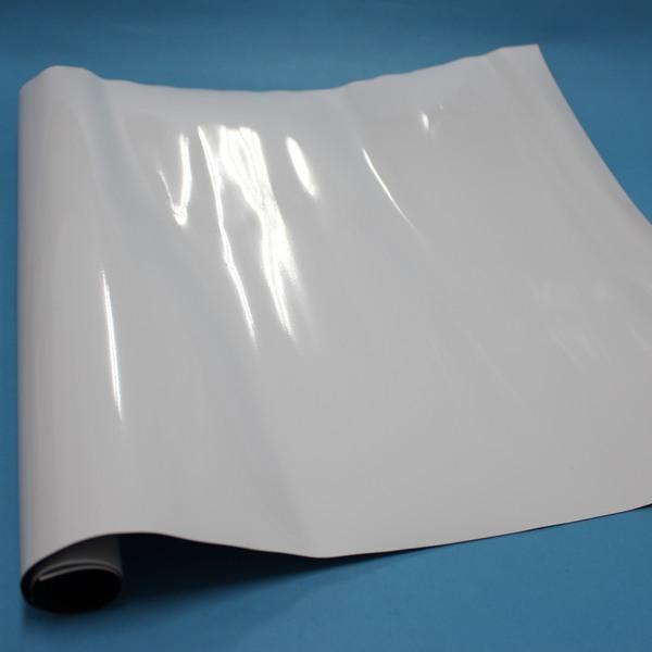 軟性白板 全白軟性磁鐵白板 40cm x 60cm 軟白板磁片 軟性磁白板/一袋10片入{促250}