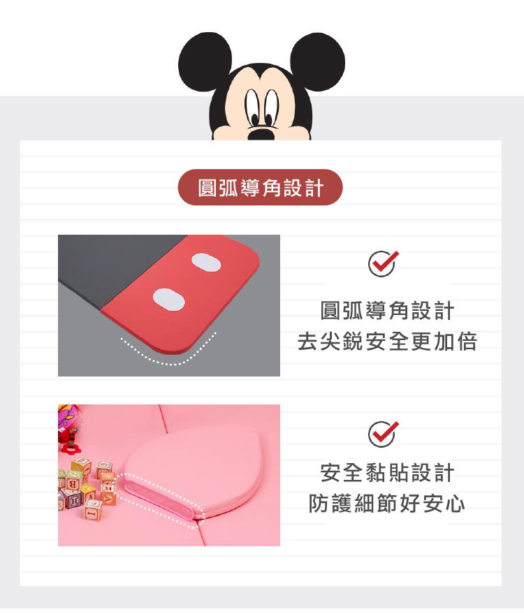 DISNEY 迪士尼多功能沙發床