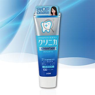 【日本製】LION 獅王 固力寧佳 全效淨護牙膏 130g 清涼薄荷