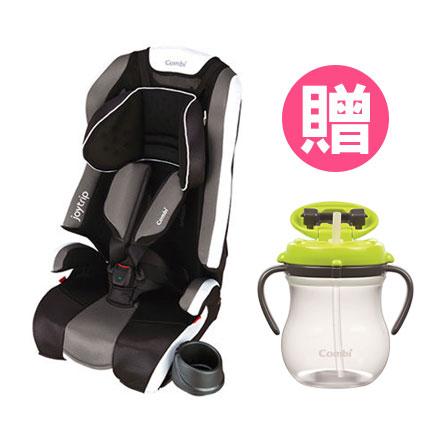 【悅兒園婦幼生活館】Combi 康貝 New Joytrip EG 功能成長型安全座椅-經典黑【贈 teteo 吸管葫蘆喝水訓練杯300ml】
