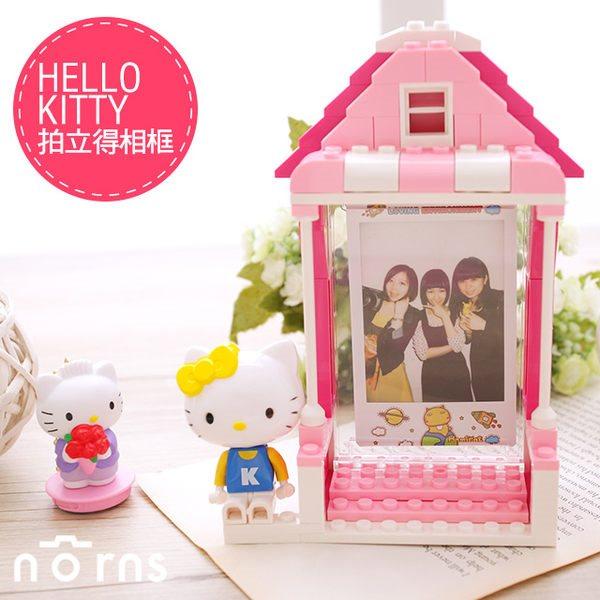 NORNS 韓國進口 Fujifilm 富士 inxtax mini Hello Kitty 樂高LEGO積木相框 拍立得 蝴蝶結
