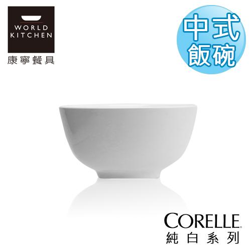 【美國康寧 CORELLE】純白日式陶瓷中式碗(日本製)-409NLP