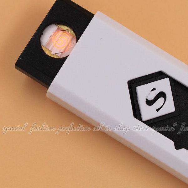 防風USB點煙器 防風電子點煙器 攜帶型藍光充電式打火機 小夜燈【DF228】◎123便利屋◎