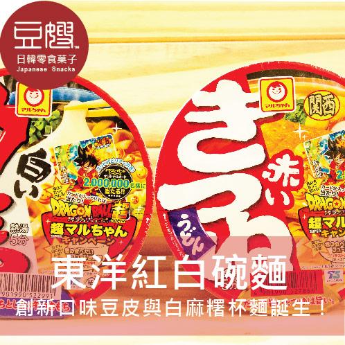 【豆嫂】日本碗麵 東洋 創新口味 紅/白烏龍麵 (麻糬/豆皮/麻糬咖哩烏龍)