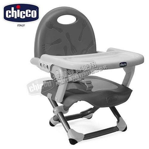 Chicco Pocket snack攜帶式輕巧餐椅座墊-銀灰