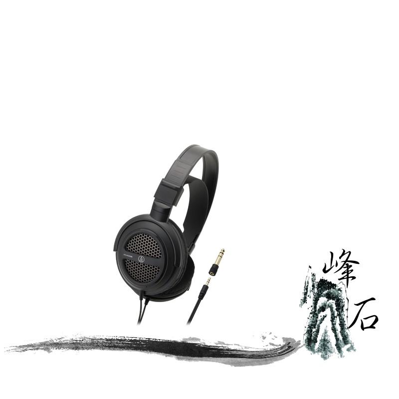 樂天限時促銷!平輸公司貨 日本鐵三角 ATH-AVA300 AIR DYNAMIC開放式耳機