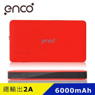 enco PBC-6000 6000mAh 汽車緊急啟動 行動電源(祥昱國際)
