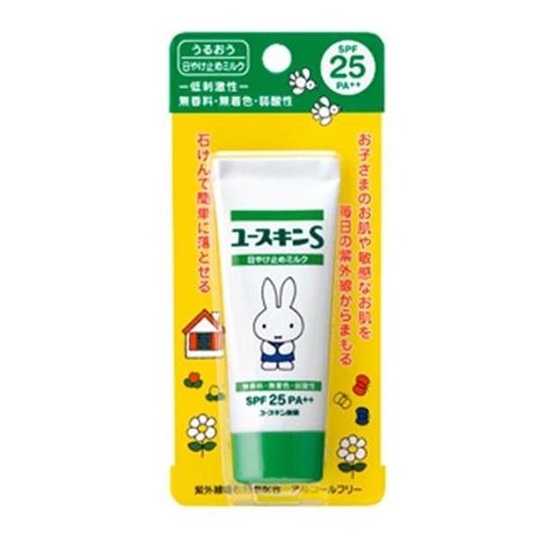 日本 Yuskin 悠斯晶 Miffy米飛兔 防曬乳