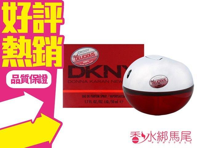 DKNY Red Delicious 紅蘋果 男性淡香水 迷你小香 7ML?香水綁馬尾?