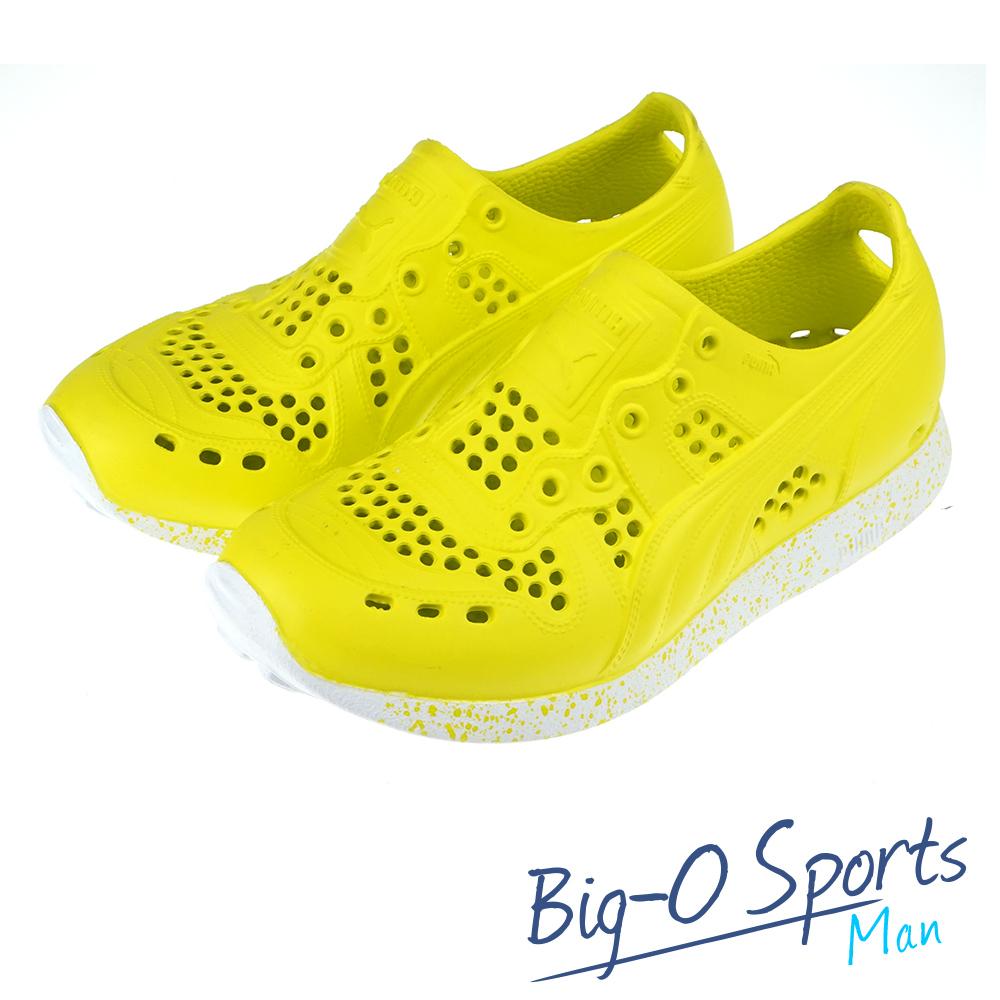 PUMA 彪馬 RS200 INJEX TECH 晴雨鞋 運動輕便鞋 35663904 Big-O Sports