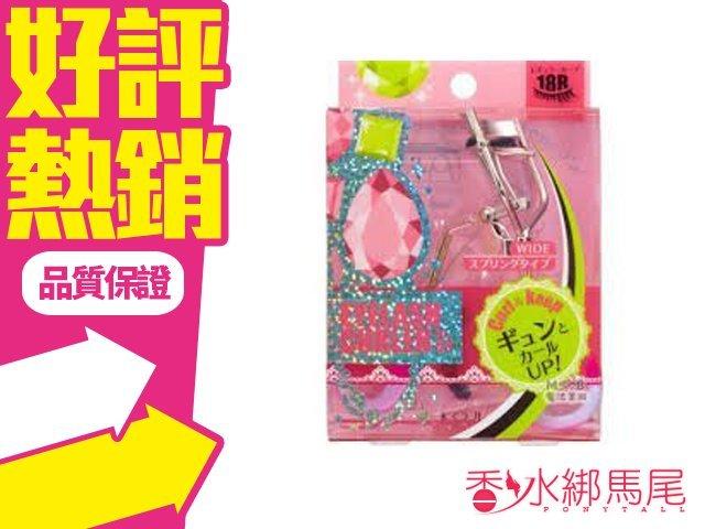 日本KOJI 魔法鑽石翹彈力睫毛夾 NO.63 18R 超廣角 附替換膠條?香水綁馬尾?