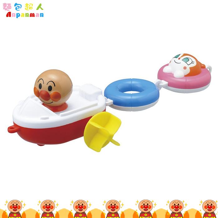 大田倉 日本進口正版ANPANMAN 麵包超人 細菌人 小病毒 泡澡 洗澡 玩具 氣墊船 快艇 180102