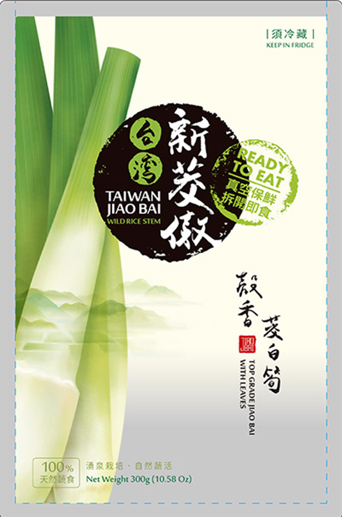 頂級殼香茭白筍 Top Grade Jiao Bai with Leaves 300g