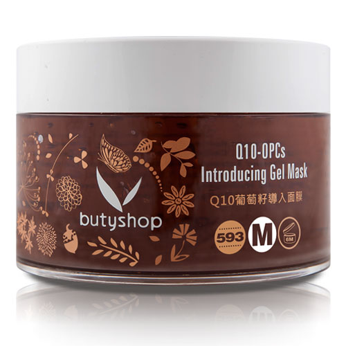 butyshop Q10葡萄籽導入面膜 Q10-OPCs Renewal Gel Mask (250gm)
