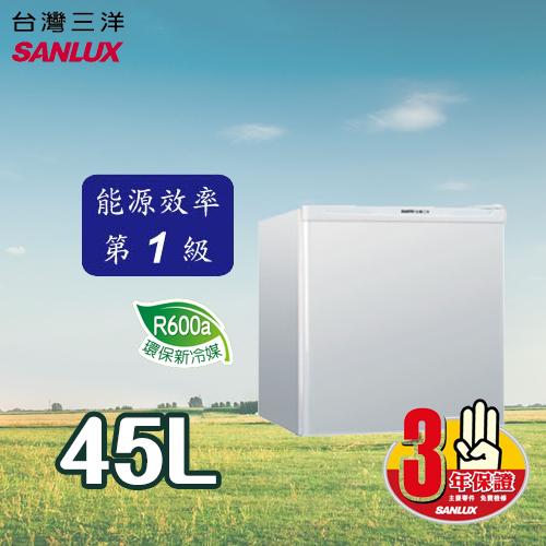 SANLUX SANYO 台灣三洋 45L 單門型冰箱 SR-45A5