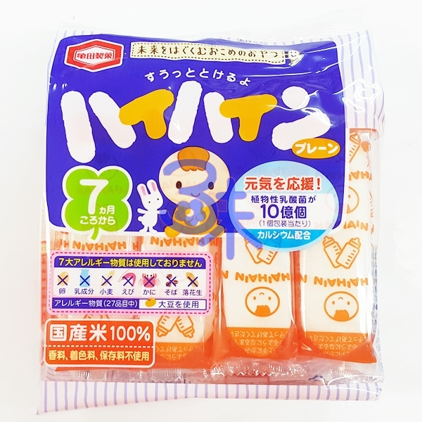 (日本) 龜田製? 原味嬰兒米果 1包53公克 特價 58元【 4901313067147 】內有2枚*16袋 此批效期 20161204