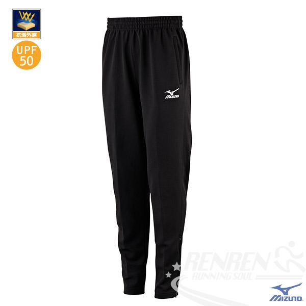 MIZUNO 美津濃 窄管針織運動長褲 針織套裝下(黑)