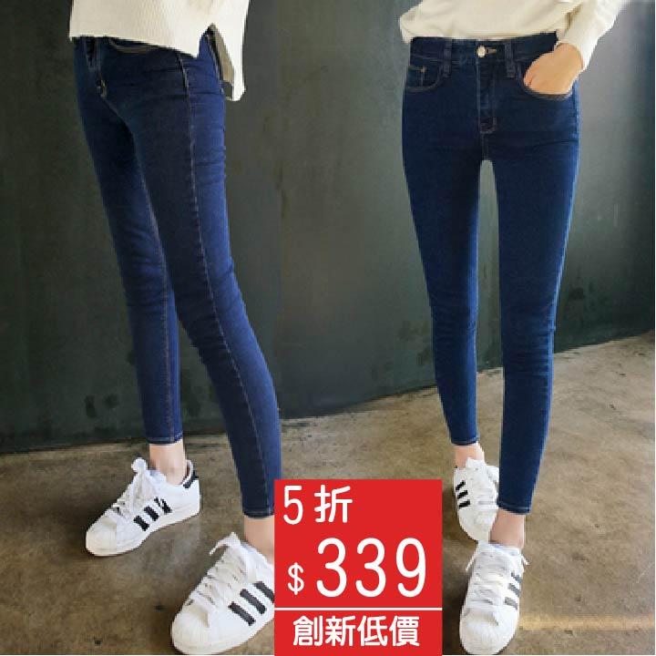韓版高腰激瘦窄管彈力牛仔褲小腳鉛筆褲【T016602】-預購