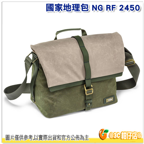 國家地理包 National Geographic NG RF 2450 RF2450 中型郵差包 正成公司貨 雨林系列 相機包