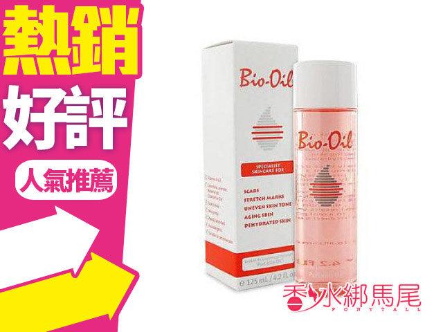 Bio Oil 百洛 專業護膚油 美膚油 125ml?香水綁馬尾?