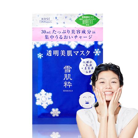 日本 KOSE 高絲 雪肌粹 透明美肌面膜 單片 30mL 雪肌? 雪肌精姐妹品牌【N201765】
