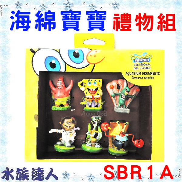 【水族達人】美國授權販售公仔《海綿寶寶 禮物組 SBR1A》禮盒 裝飾 造景 派大星 蟹老闆 章魚哥 珊迪 皮老闆