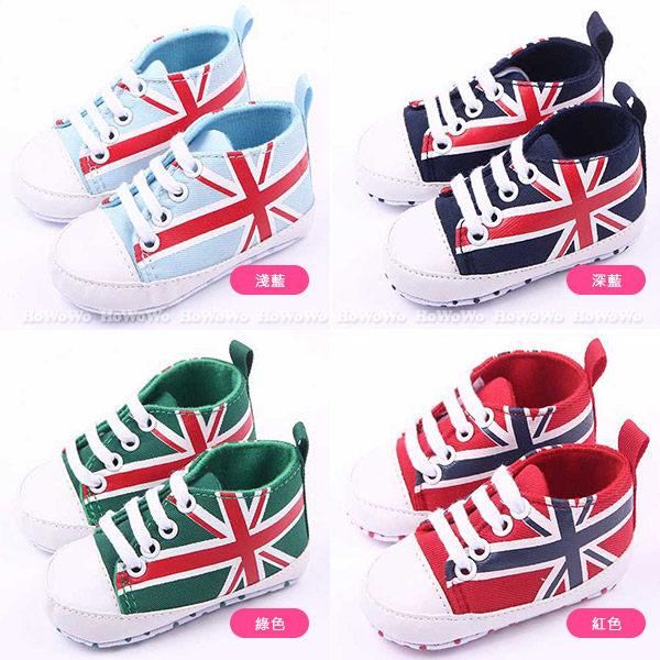 寶寶鞋 學步鞋 軟底防滑嬰兒鞋(11.5-12.5cm) MIY1679